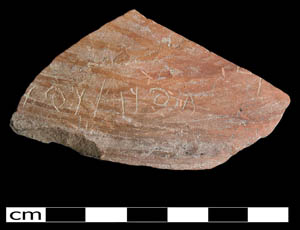 Goliath Inscription on Pottery from Tell es-Safi/Gath.