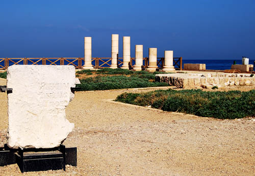 Caesarea. Palace of Herod. Pilate Inscription. Photo by Ferrell Jenkins.