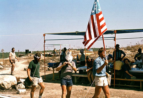 """Parade"" at Tel Lachish, July 4, 1980"