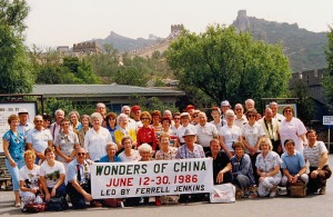 Wonders of China group led by Ferrell Jenkins at the Great Wall in 1986.