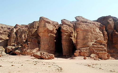 The so-called Solomon's Pillars at Timna. Photo by Ferrell Jenkins.