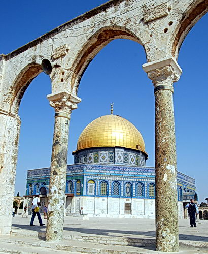 The Dome of the Rock. Photo by Ferrell Jenkins.