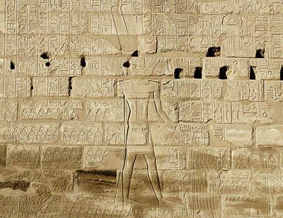 Pharaoh Shishak I of Egypt. Photo by Ferrell Jenkins.