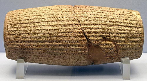 The Cyrus Cylinder. British Museum. Photo by Ferrell Jenkins.