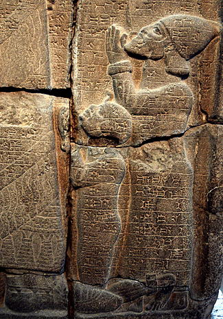 Esarhaddon stele showing Tirhakah and the king of Tyre. Photo by Ferrell Jenkins.