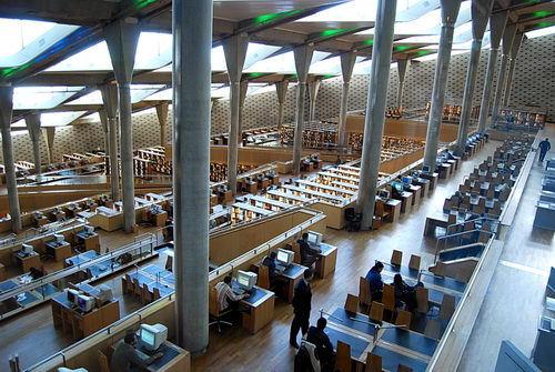 Reading room of the new Bibliotheca Alexandria. Photo by Ferrell Jenkins.