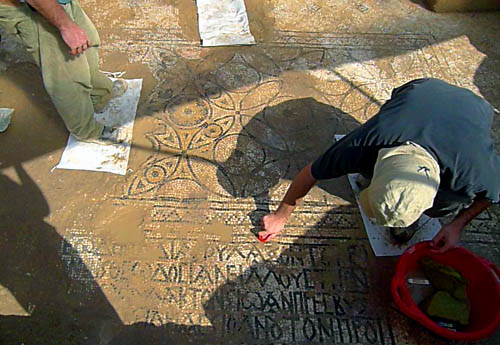 Mosaic dedicatory inscription in Greek. Photo by Daniel Ein Mor, IAA.