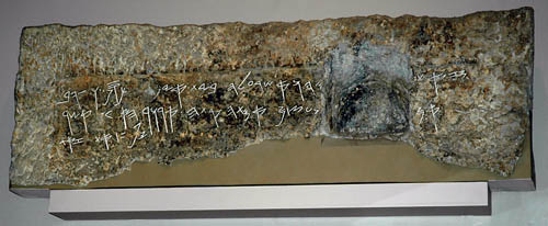 Inscription from the tomb of Shebna. Photo by Ferrell Jenkins in the British Museum.