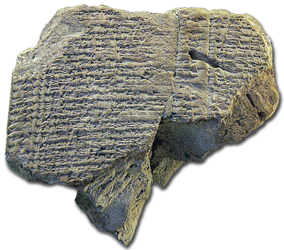 Ration tablet from Babylon, now in Berlin. Photo by Ferrell Jenkins.