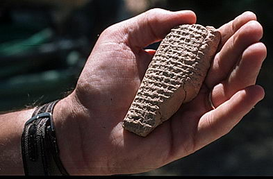 Assyrian tablet with plea of Mannu-ki-Libabli. Photo: Times Online.