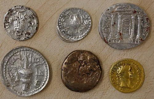 Bar Kokhba coins. Photo: Jerusalem University & Israeli Government.
