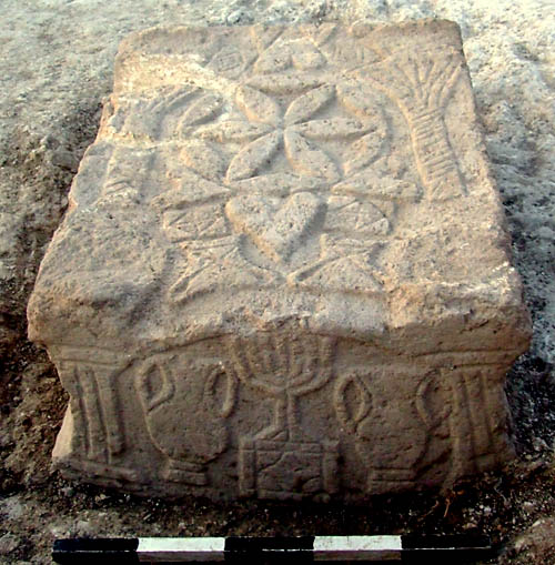 The decorated stone depicting . Phoo: Moshe Hartal, IAA.