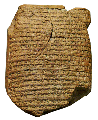 Babylonian Chronicle for 605-594 B.C.