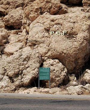 PEF Dead Sea level marker. Photo by Ferrell Jenkins.