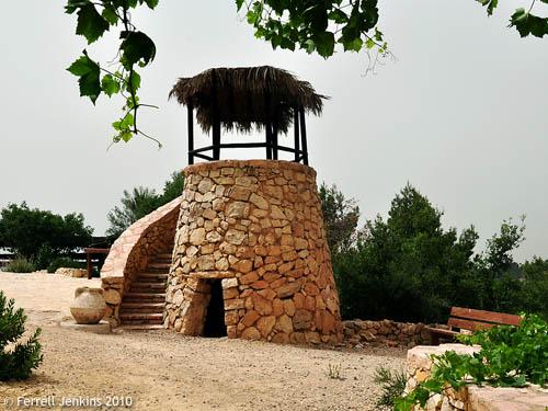 Watchtower, Biblical Garden, Yad Hashmona. Photo by Ferrell Jenkins.