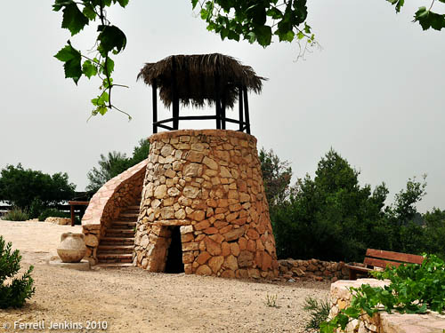 Watchtower, Biblical Garden, Yad Hashmona. Photo by Ferrell Jenkins.