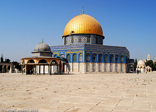 Dome of the Rock. Original site of Solomon's Temple. Photo by Ferrell Jenkins.