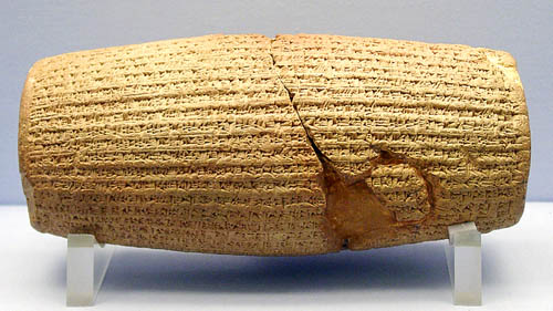 Cyrus Cylinder loaned to Iran | Ferrell's Travel Blog