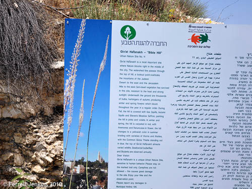 Sign marking Bible Hill, the watershed ridge in Jerusalem. Photo by Ferrell Jenkins.