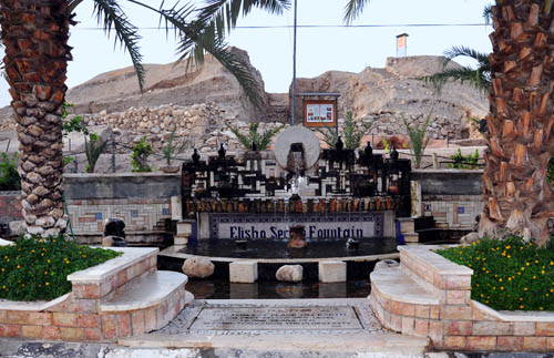 Jericho Fountain and Tel es-Sultan