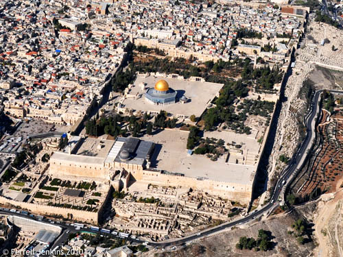 The Temple Mount enclosure from the south. Photo by Ferrell Jenkins.
