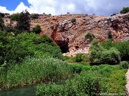 The site of Paneas was Caesarea Philippi in the time of Jesus. Photo by Ferrell Jenkins.