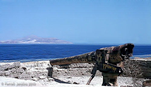 Egyptian gun taken by Israel at the Straits of Tiran in 1967. Photo by Ferrell Jenkins.