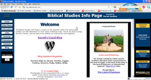 Biblical Studies Info Page