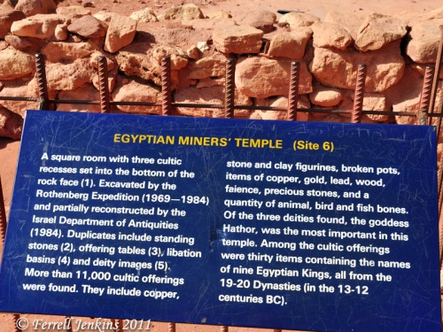 Timna Hathor Temple Sign