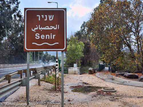 At the Senir (Hasbani) on Israel Highway 99. Photo by Ferrell Jenkins.