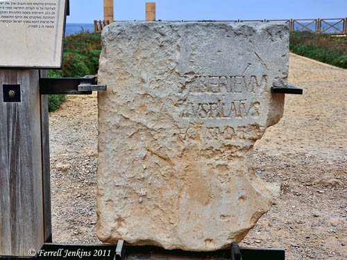 Pilate Inscription (Replica) at Caesarea Maritima. Photo by Ferrell Jenkins.