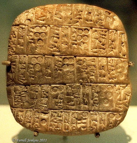 Ebla Tablet at Bible Land Museum Jerusalem. Photo by Ferrell Jenkins shortly after the BLMJ opened and photos were permitted.
