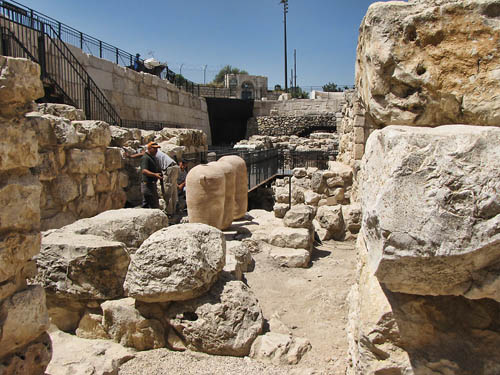 Ophel City Wall site. Photo: Israel Antiquities Authority.