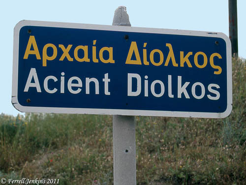 Ancient Diolkos Sign. Photo by Ferrell Jenkins.