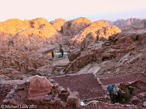 Elijah's Basin on Mount Sinai. Photo by Michael Lusk.