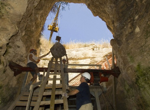 Gezer Water System