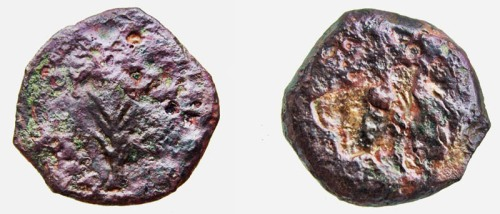 A coin of the Roman procurator Valerius Gratus, which helped in dating the construction of Robinson's Arch.