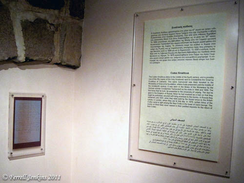 Sinaticus Sign and Tischendorf Letter at Saint Catherine's Monastery. Photo by Ferrell Jenkins.
