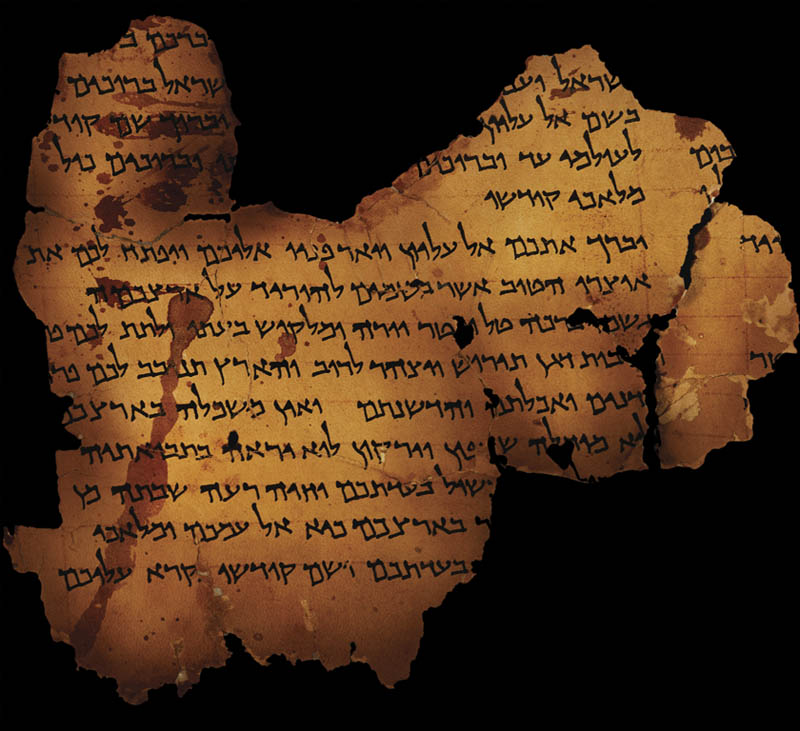 research paper dead sea scrolls A bibliography of works on the dead sea scrolls along with other additional resources including periodicals and online sources.