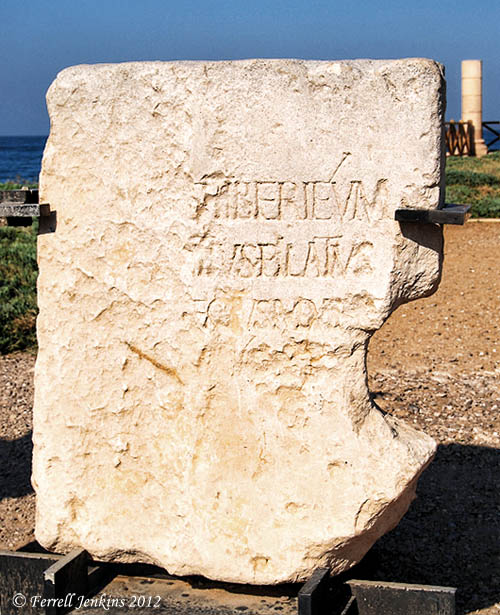 Replical of inscription bearing the name of Pontius Pilate.Photo by Ferrell Jenkins.