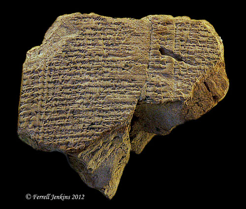 Babylonian ration tablet naming Jeconiah. Berlin. Photo by Ferrell Jenkins.