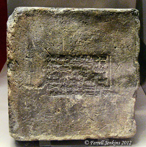 Brick of Nebuchadnezzar (605-562 B.C.). British Museum. Photo by Ferrell Jenkins.