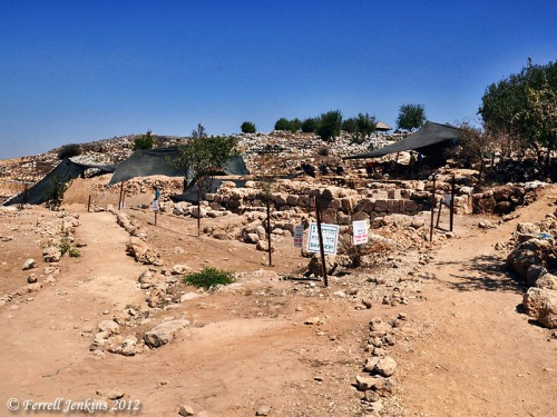 Tel Shiloh. New excavations at the base of the mound. Photo by Ferrell Jenkins.