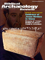 Biblical Archaeology Review cover above the James Ossuary.