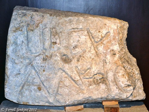 Gezer Boundary Stone. Istanbul Archaeology Museum. Photo by Ferrell Jenkins.
