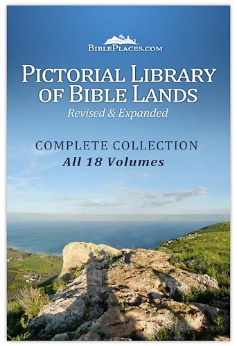 Pictorial Library Complete Collection. BiblePlaces.Com.