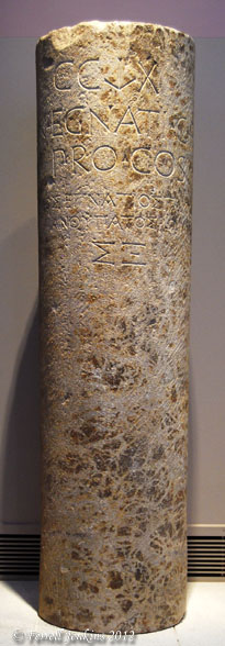 Milestone from the Via Egnatian. Thessalonica Museum. Photo by Ferrell Jenkins.
