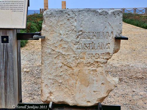Pilate Inscription (Replica) at Caesarea Maritima. Photo by Ferrell Jenkins.