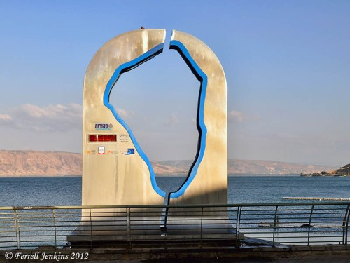 Gauge on the pier at Tiberias showing level of Sea of Galilee. Photo by Ferrell Jenkins.