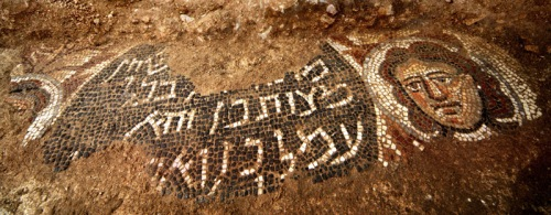 Huqoq Galilee Synagogue Mosaic showing Samson. Photo by Jim Haberman.